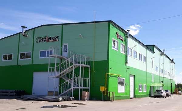 Nouveau centre logistique en Russie